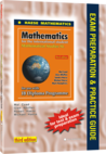 Mathematical Studies SL EXAM PREPARATION & PRACTICE GUIDE (3rd edition)